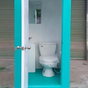 Nhà vệ sinh di đông đơn